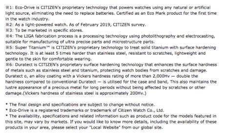 CTZ-Footnotes